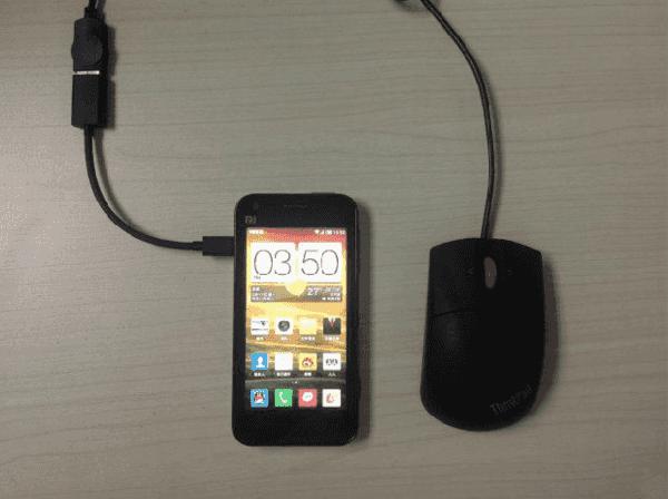 Enable USB debugging broken screen